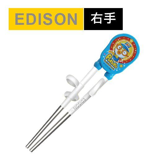 樂扣樂扣PORORO不鏽鋼兒童學習筷子藍色第一階段右手兒童筷兒童餐具-大廚師百貨