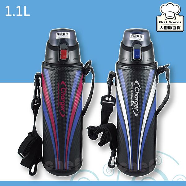 日本Pearl保冷瓶不銹鋼彈跳蓋保溫瓶1.1L附保護套-大廚師百貨