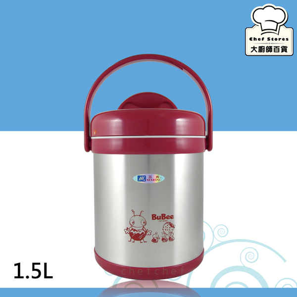 三光牌源味不銹鋼保溫提鍋便當盒1.5L紅色附隔層-大廚師百貨