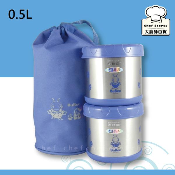 三光牌保溫便當盒溫心不鏽鋼悶燒罐0.5L*2藍色附提袋-大廚師百貨