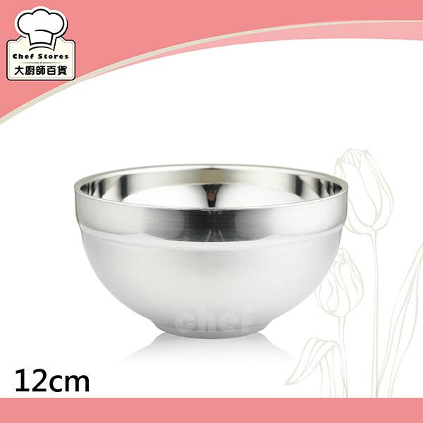 雅仕碗不鏽鋼隔熱碗兒童碗12cm防燙無毒多種尺寸-大廚師百貨
