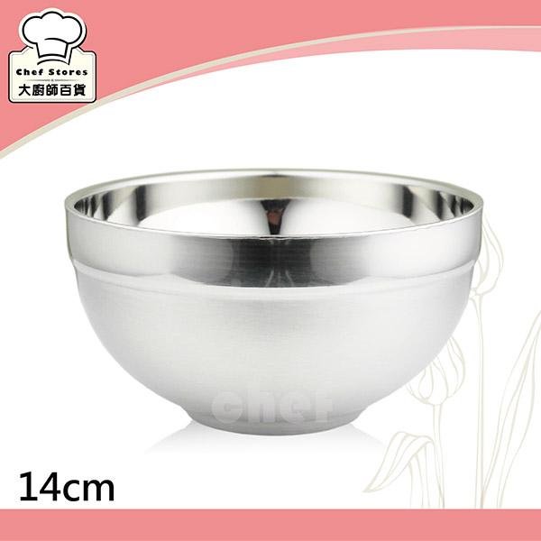 雅仕碗不鏽鋼隔熱碗雙層兒童碗14cm防燙無毒多種尺寸-大廚師百貨