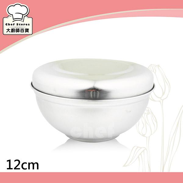 雅仕碗不鏽鋼隔熱碗雙層兒童碗附不鏽鋼蓋12cm防燙無毒多種尺寸-大廚師百貨