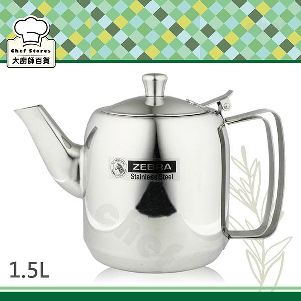 斑馬牌不鏽鋼冷泡茶壺附濾網咖啡壺1.5L冷水壺油壺-大廚師百貨