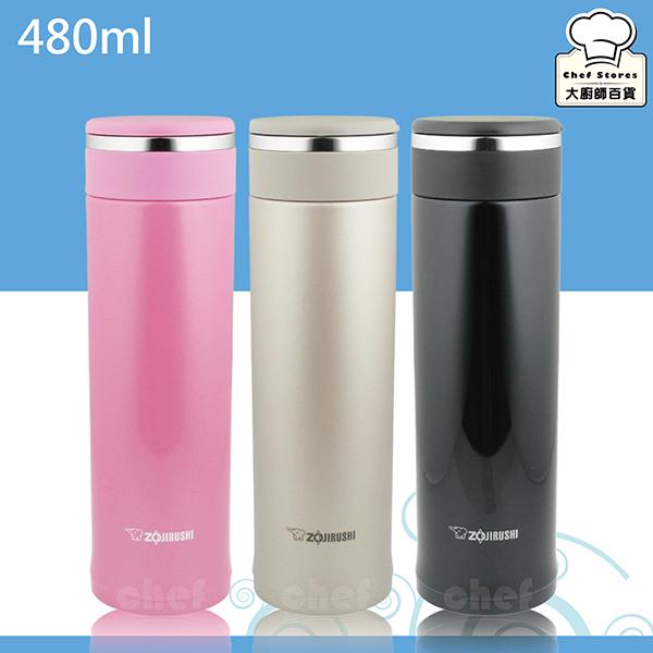 象印保溫杯不鏽鋼分解杯蓋保溫瓶0.48L透氣墊圈設計-大廚師百貨