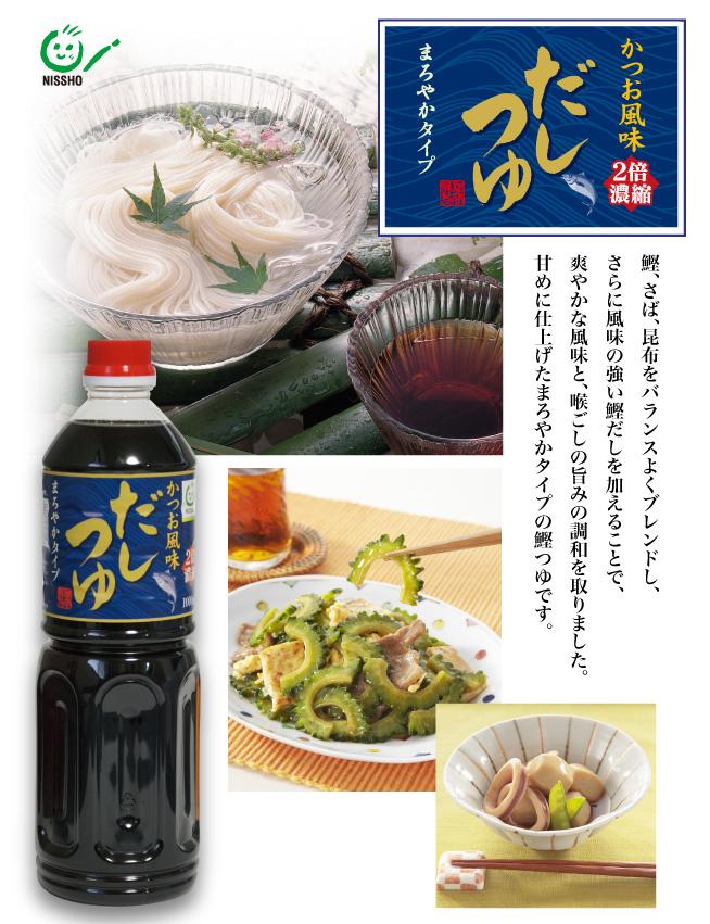 桃寶2倍醬油-鰹魚 1L (藍)