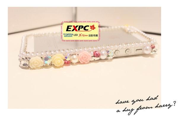 EXPC 花邊珍珠水鑽環繞 iPHONE/SAMASUNG/HTC/貼鑽 水鑽 手機殼 手機殼專賣店