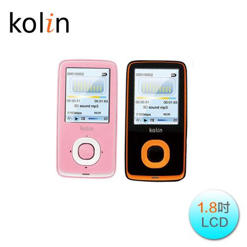 【Kolin】歌林KMP-181W 1.8吋MP4數位播放機(4GB)