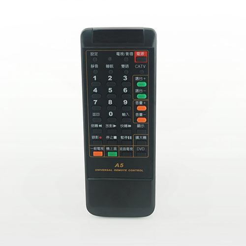 A5萬用遙控器(電視/冷氣/錄放影機)