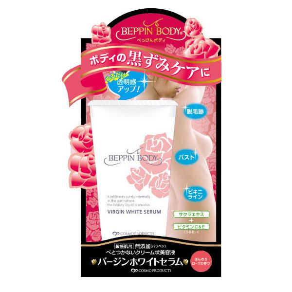 (日系COSMO)BEPPIN Body櫻花美體柔嫩乳暈霜