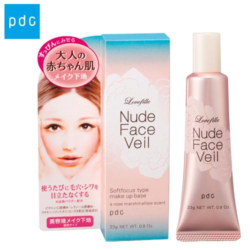 日本Pdc天使肌柔焦妝前乳