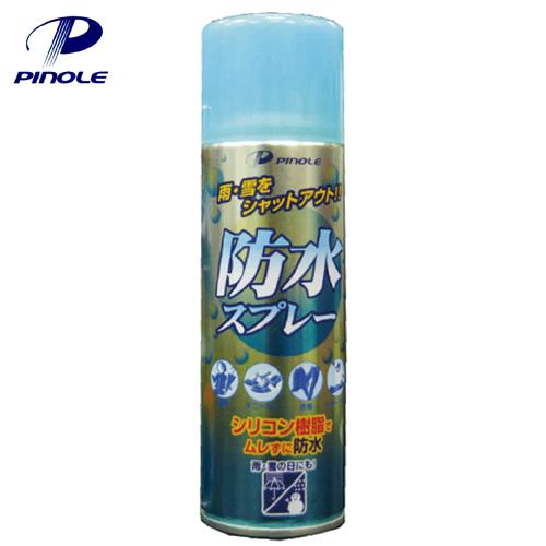 日本PINOLE防水噴霧