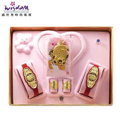 彌月黃金禮盒 3分 冠軍寶貝禮盒 送禮推薦款