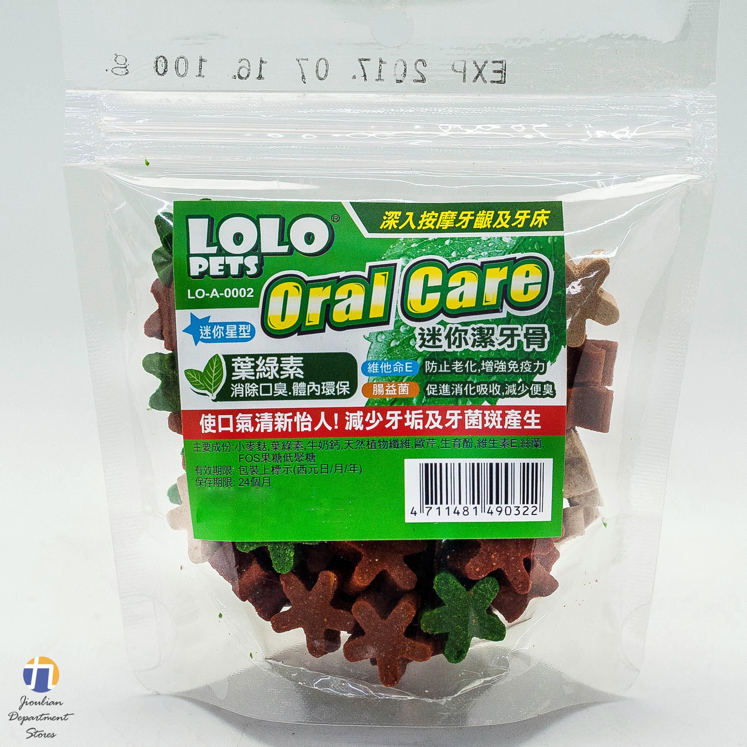 {九聯百貨} LOLO pet Oral care 迷你潔牙骨 100g (迷你星型)