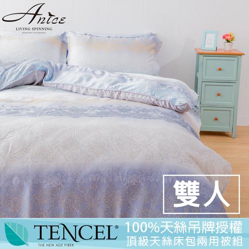 A-nice 100%天絲雙人床包兩用被組(喜晴)