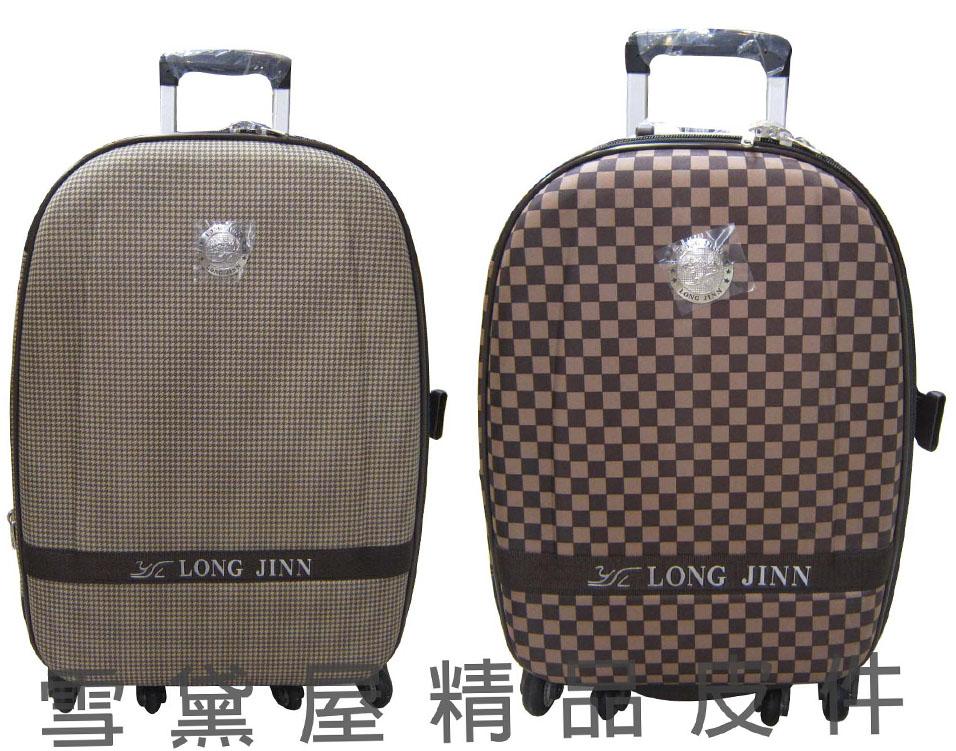 ~雪黛屋~YSL 進口專櫃專行李箱可加大容量台灣製造品質保證360度靈活旋轉輪後雙飛機輪設計#8306-1