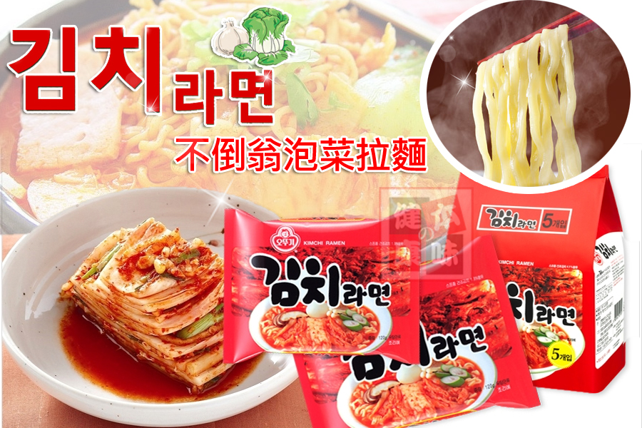 韓國不倒翁OTTOGI泡菜風味拉麵 泡麵 [KO45521312] 千御國際
