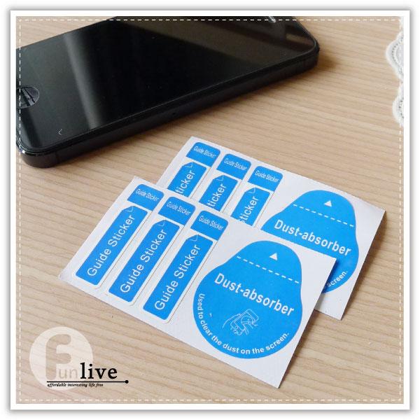 【aife life】手機貼膜除塵貼/貼膜工具/DIY工具/螢幕保護貼配件/手機貼膜用品/藍色黏塵貼/除塵貼紙