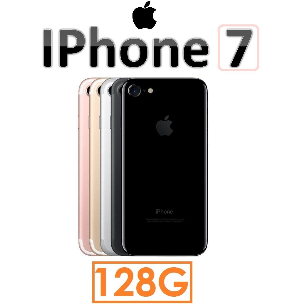 【iPhone7 新機上市】蘋果 Apple iPhone 7 4.7吋(128G)4G LTE 智慧型手機 iPhone7 i7 A10 RETINA(送玻璃貼)