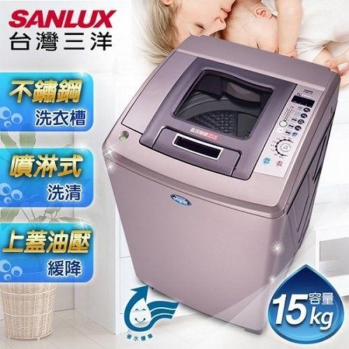 【三洋 SANLUX】15公斤變頻超音波洗衣機 SW-15DV8