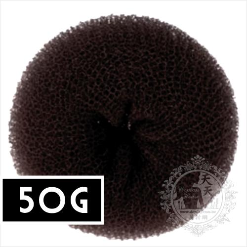 造型.裝飾.盤髮甜甜圈-50g [50325]◇美容美髮美甲新秘專業材料◇