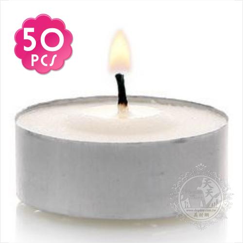 精油燈專用蠟燭- 50入 [50355]◇美容美髮美甲新秘專業材料◇