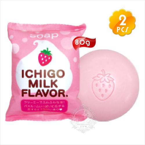 ◇日本製造◇Pelican草莓牛奶保濕香皂(80g*2入)[51195]