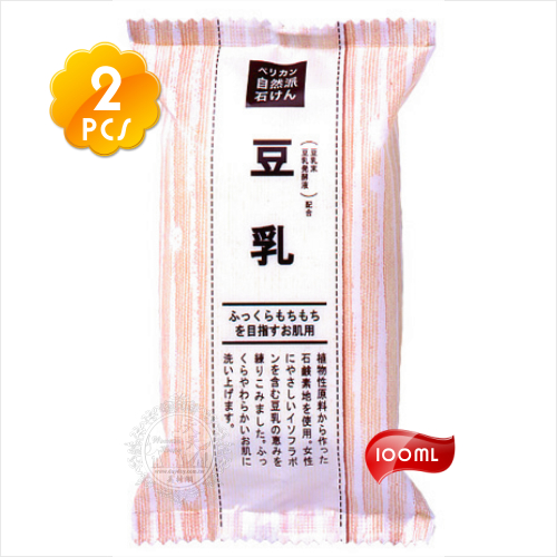 ◇日本製造◇Pelican自然派香皂◇豆乳(100g*2入)[51200]