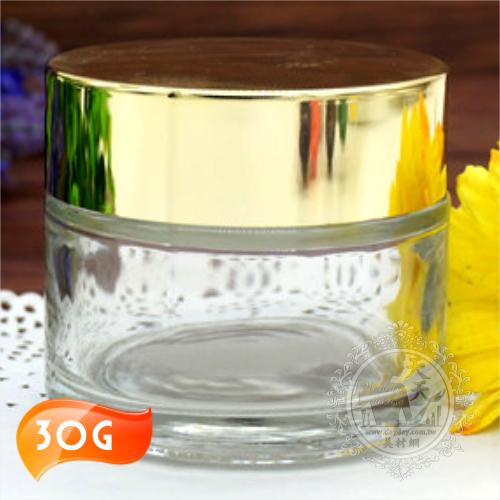 ::瓶瓶罐罐分裝:: 玻璃面霜盒-30g-金蓋 [82927]◇美容美髮美甲新秘專業材料◇