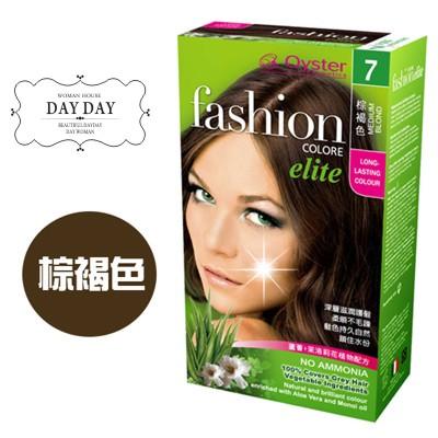 [植物護髮染]歐絲特植物護髮染髮劑-7號棕褐色 [71159]◇美容美髮美甲新秘專業材料◇
