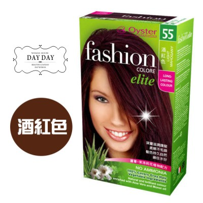 [植物護髮染]歐絲特植物護髮染髮劑-55號酒紅色 [75850]◇美容美髮美甲新秘專業材料◇