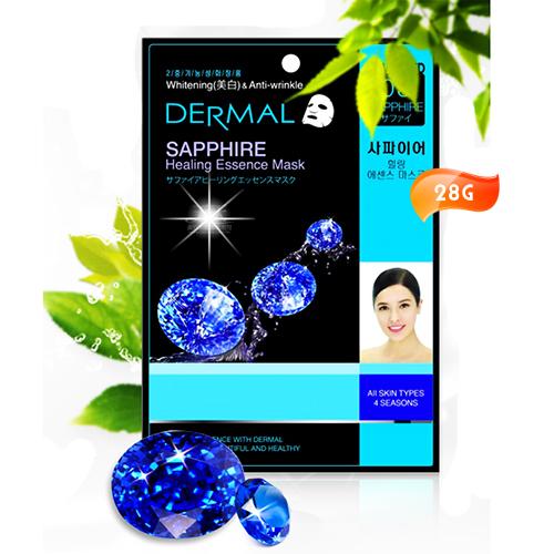 韓國DERMAL藍寶石粉亮白面膜1入 [50097]◇美容美髮美甲新秘專業材料◇