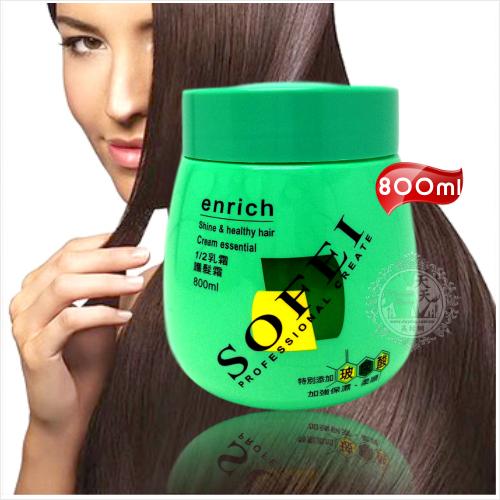 【染透受損髮質】SOFEI舒妃1/2乳霜護髮霜-800ml(綠) [51515]少量免沖洗!