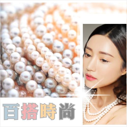 【百搭輕時尚】造型搭配!新娘飾品(長版)珍珠項鍊-單條(不挑色) [51543]