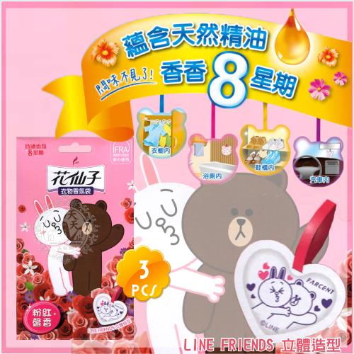 【持續香氛8星期】花仙子卡通衣物香氛袋(3入)-粉紅馨香 [51809]