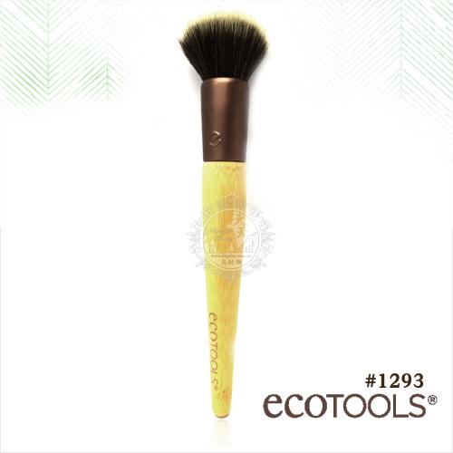 ECOTOOLS環保化妝刷.修容刷.腮紅刷#1293(單支) [51878]適合修容.腮紅