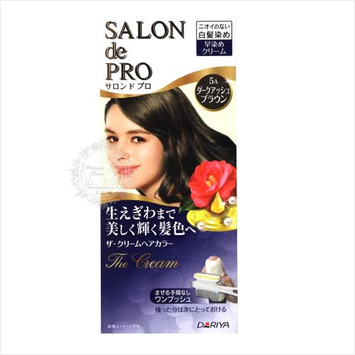 【灰白髮專用】DARIYA沙龍級白髮用染髮霜-5A深亞麻 [51992]遮蓋白髮