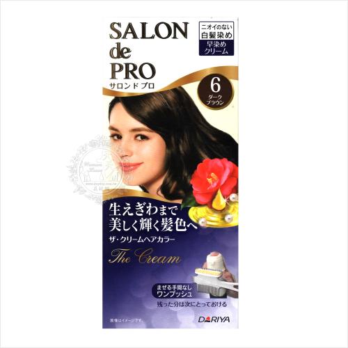 【灰白髮專用】DARIYA沙龍級白髮用染髮霜-6黑褐棕 [51993]遮蓋白髮