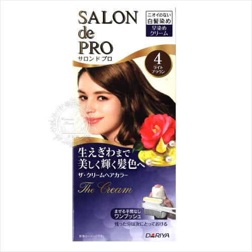 【灰白髮專用】DARIYA沙龍級白髮用染髮霜-4亮澤棕 [51994]遮蓋白髮