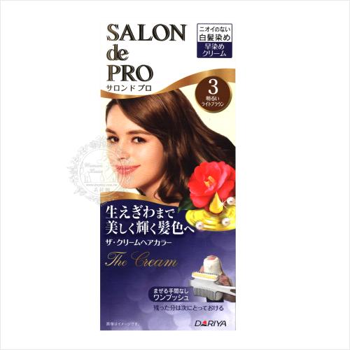 【灰白髮專用】DARIYA沙龍級白髮用染髮霜-3淺棕 [51995]遮蓋白髮