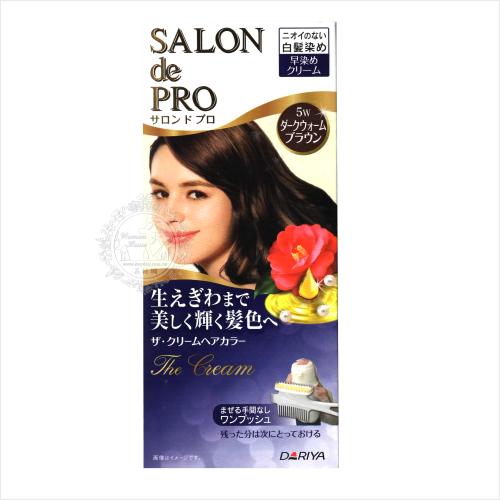 【灰白髮專用】DARIYA沙龍級白髮用染髮霜-5W暗紅棕 [51996]遮蓋白髮