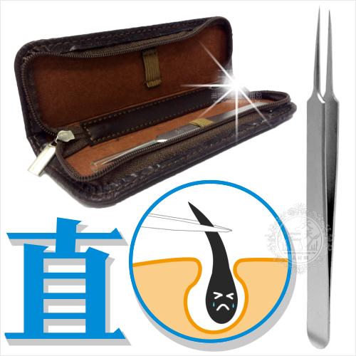 【瑞士進口】美容師專業用#3000高級不鏽鋼粉刺夾B087041(直針) [14248]另售彎針
