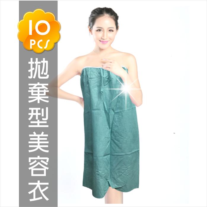 【美容桑拿護膚按摩】衛生拋棄型不織布美容衣(10入) [26694]單一尺寸