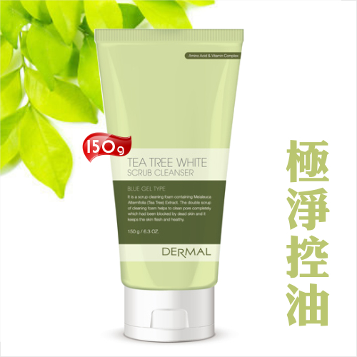 【買一送一】韓國DERMAL茶樹控油磨砂洗面乳-150g [52112]超綿密彈力泡沫