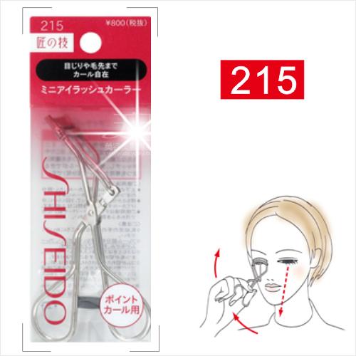 【日本原裝】SHISEIDO資生堂3D立體超廣角睫毛夾#215(單入) [52198]