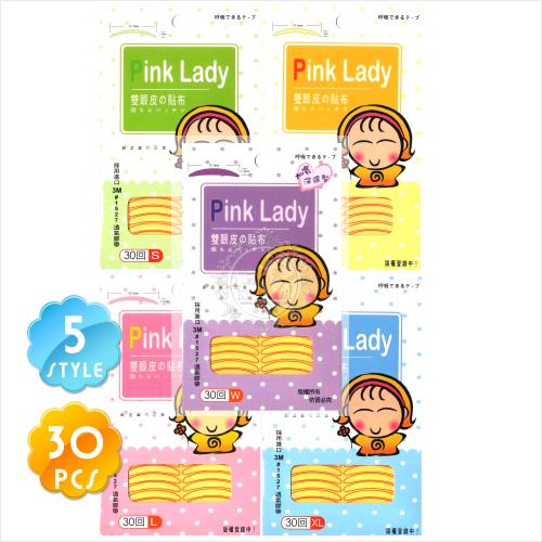 【台灣製造】熱銷款!PinkLady3M雙眼皮貼布-30回(S/M/L/XL/W) [52357]