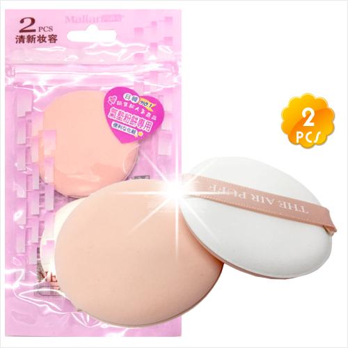 H-1432氣墊粉餅專用氣墊粉撲(2入)-粉色 [52531]