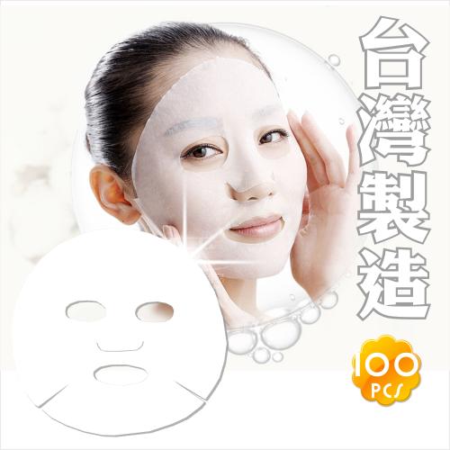 【限時免運】台灣製造美容護膚純棉敷面膜紙(100pcs) [71818]