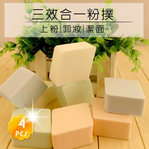 酷品P-8046三效合一菱形上妝海綿粉撲(四入) [40039]美容師