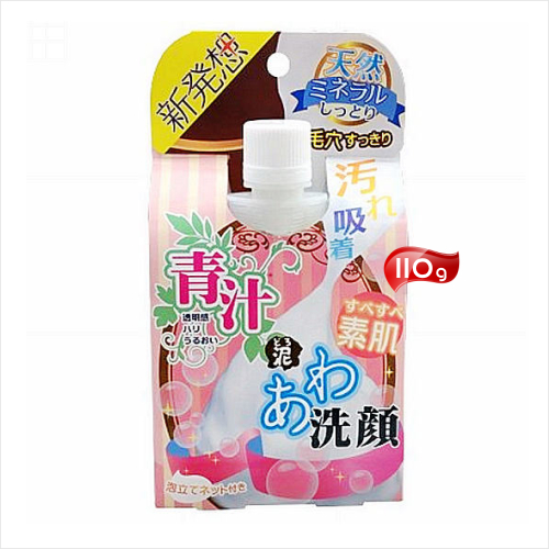 日本!青汁泡沫洗顏泥-110g(附起泡網) [53165]保濕不緊繃